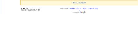 f:id:fumisan:20111103104121p:image