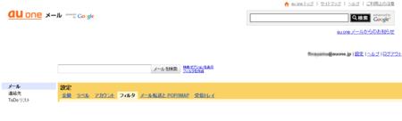 f:id:fumisan:20111103104122p:image