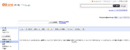 f:id:fumisan:20111103104123p:image