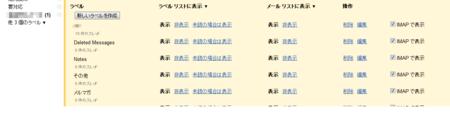 f:id:fumisan:20111103111546p:image