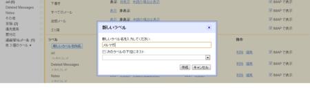 f:id:fumisan:20111103111547p:image