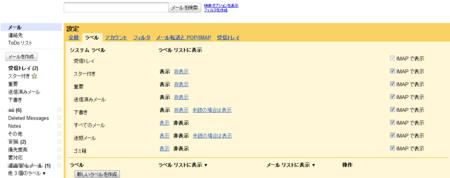f:id:fumisan:20111103111548p:image