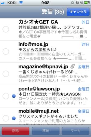 f:id:fumisan:20111113093516p:image