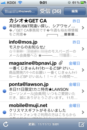 f:id:fumisan:20111113093522p:image
