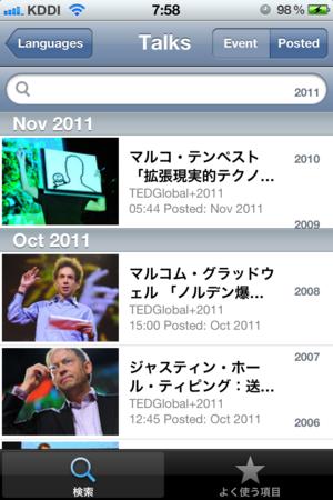 f:id:fumisan:20111123081157p:image