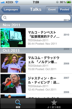 f:id:fumisan:20111123081201p:image