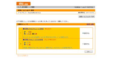 f:id:fumisan:20111216061131p:image
