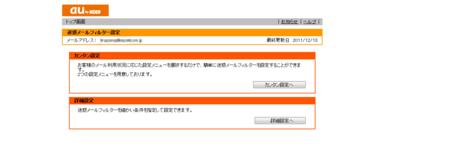 f:id:fumisan:20111216061132p:image
