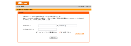 f:id:fumisan:20111216061133p:image