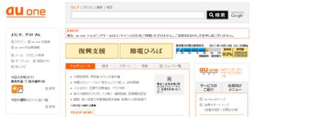 f:id:fumisan:20111216061136p:image