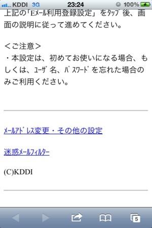 f:id:fumisan:20111216061137j:image