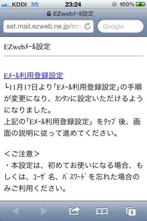 f:id:fumisan:20111216061138j:image