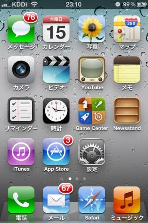 f:id:fumisan:20111216061141j:image