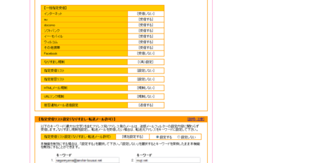f:id:fumisan:20111216061157p:image