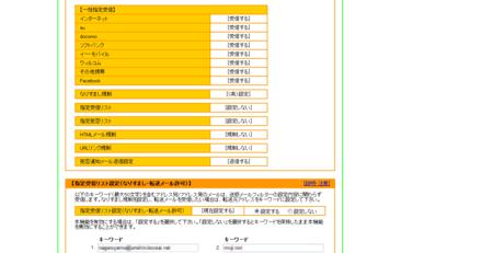 f:id:fumisan:20111216061159p:image