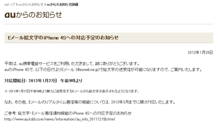 f:id:fumisan:20120128090358p:image