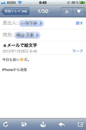 f:id:fumisan:20120128090359p:image