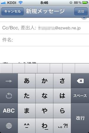 f:id:fumisan:20120128090403p:image