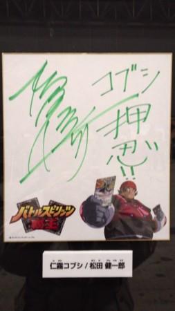 f:id:fumisan:20120226110901j:image
