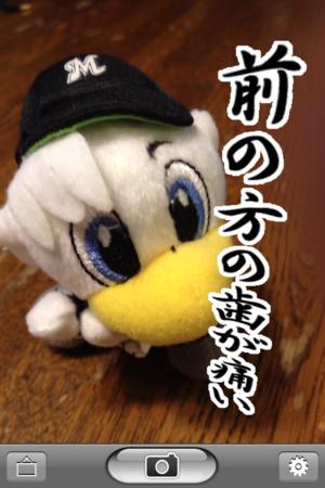 f:id:fumisan:20120913215715p:image