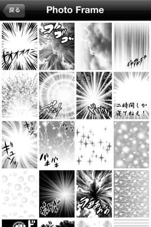 f:id:fumisan:20120913215719p:image