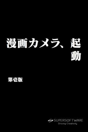 f:id:fumisan:20120913215726p:image