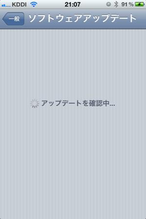 f:id:fumisan:20120922062548p:image
