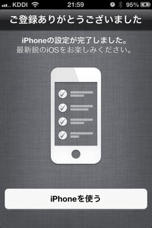 f:id:fumisan:20120922062607p:image