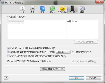 f:id:fumisan:20120922070558p:image
