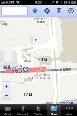 f:id:fumisan:20120922084011p:image
