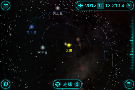 f:id:fumisan:20121012222702p:image