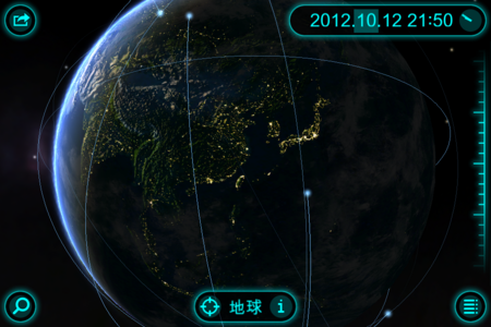 f:id:fumisan:20121012222704p:image