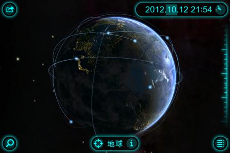 f:id:fumisan:20121012222705p:image