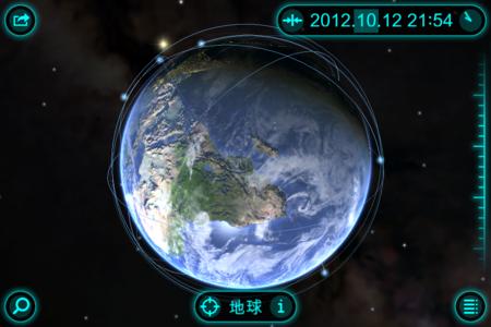 f:id:fumisan:20121012222706p:image