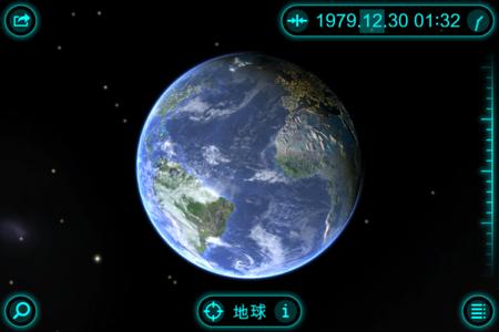 f:id:fumisan:20121012222707p:image