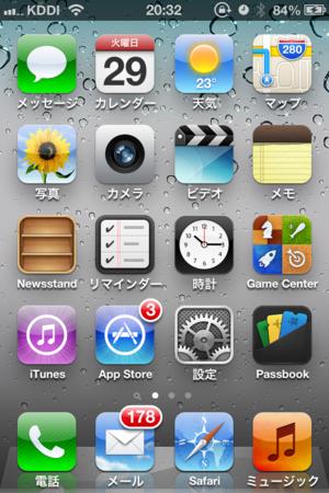 f:id:fumisan:20130129211824p:image
