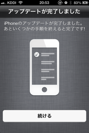 f:id:fumisan:20130129211838p:image