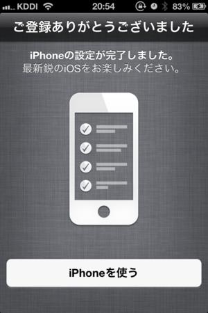 f:id:fumisan:20130129211841p:image