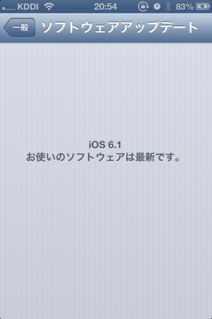 f:id:fumisan:20130129211845p:image