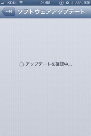 f:id:fumisan:20130212222028p:image