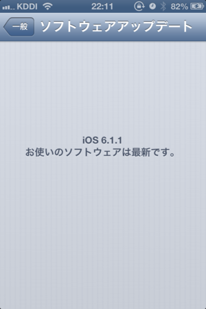 f:id:fumisan:20130212222039p:image