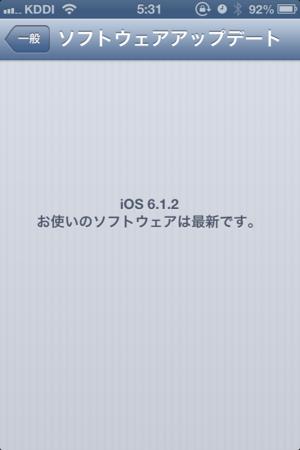 f:id:fumisan:20130220082226p:image