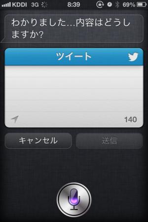 f:id:fumisan:20130221084545p:image