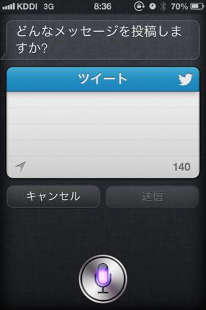 f:id:fumisan:20130221084547p:image
