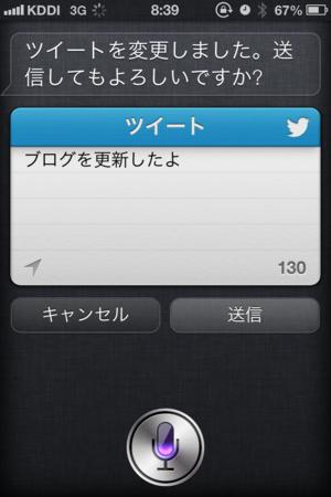 f:id:fumisan:20130221084549p:image