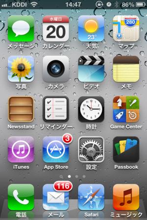 f:id:fumisan:20130320211848p:image