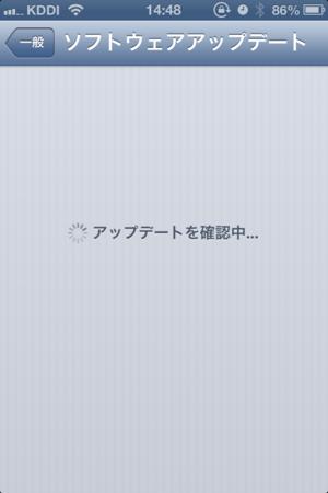f:id:fumisan:20130320211851p:image