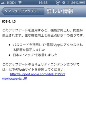 f:id:fumisan:20130320211853p:image