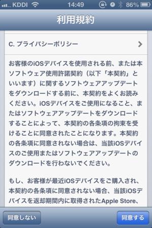 f:id:fumisan:20130320211857p:image