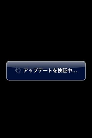 f:id:fumisan:20130320211903p:image
